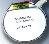 The World S First Round Lithium Polymer Battery From